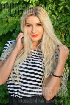 Irina from Kremenchug 27 years - bright smile. My small public photo.