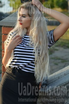 Irina from Kremenchug 27 years - beautiful woman. My small public photo.