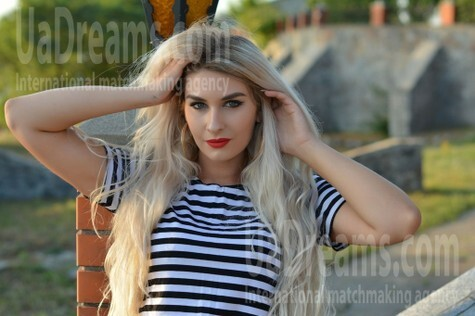 Irina from Kremenchug 27 years - ukrainian girl. My small public photo.