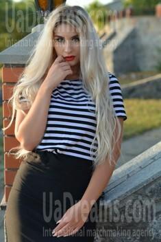 Irina from Kremenchug 27 years - ukrainian woman. My small public photo.