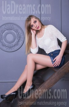 Veronika from Sumy 24 years - hot lady. My small public photo.
