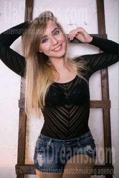 Veronika from Sumy 24 years - ukrainian bride. My small public photo.