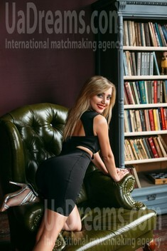 Veronika from Sumy 26 years - look for fiance. My small public photo.