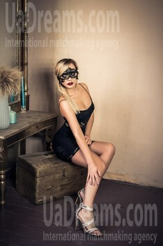 Veronika from Sumy 26 years - future wife. My small public photo.