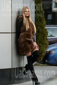 Olechka from Kremenchug 25 years - future wife. My small public photo.
