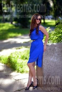 Alena from Poltava 43 years - nice smile. My small public photo.