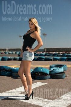 Irisha from Cherkasy 29 years - girl for dating. My small public photo.