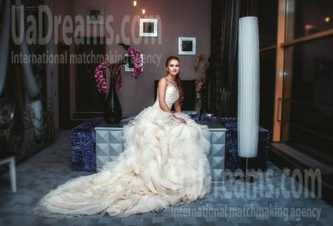 Cathrina from Kiev 31 years - ukrainian girl. My small public photo.