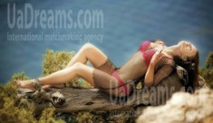 Cathrina from Kiev 32 years - wants to be loved. My small public photo.