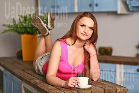 Cathrina from Kiev 31 years - looking for relationship. My small public photo.