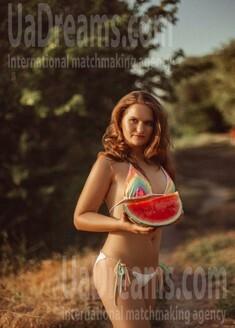 Kathrina from Kiev 33 years - lovely girl. My small public photo.