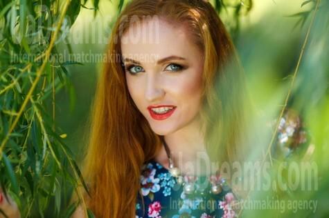 Svetlana from Kremenchug 28 years - look for a man. My small public photo.
