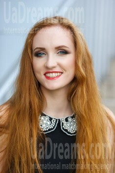 Svetlana from Kremenchug 28 years - look for fiance. My small public photo.