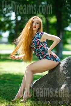 Svetlana from Kremenchug 28 years - girl for marriage. My small public photo.