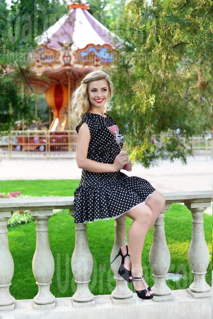 Maria from Kharkov 27 years - great weather. My small public photo.