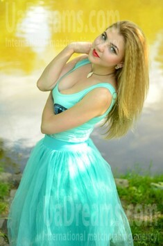 Yana from Lutsk 23 years - natural beauty. My small public photo.