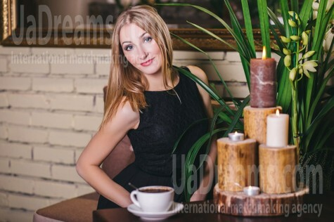 Irochka from Lutsk 31 years - look for a man. My small public photo.