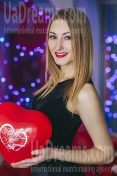 Irochka from Lutsk 31 years - clever beauty. My small public photo.