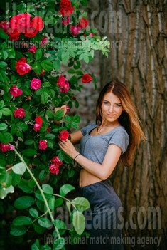 Anny from Poltava 25 years - seeking soulmate. My small public photo.