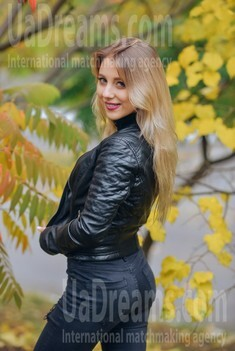 Anny from Poltava 25 years - sexy lady. My small public photo.