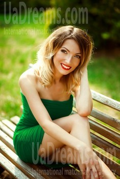 Daria from Kiev 29 years - look for fiance. My small public photo.