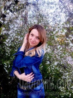 Daria from Kiev 29 years - ukrainian woman. My small public photo.