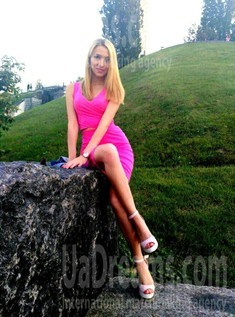 Daria from Kiev 30 years - desirable woman. My small public photo.