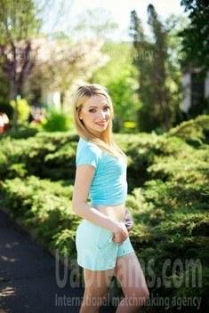 Daria from Kiev 29 years - desirable woman. My small public photo.