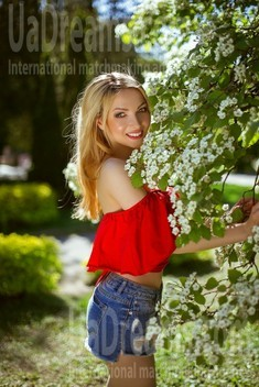 Daria from Kiev 29 years - bright smile. My small public photo.