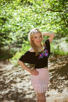 Daria from Kiev 29 years - eyes lakes. My small public photo.