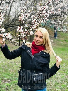 Daria from Kiev 30 years - romantic girl. My small public photo.