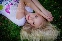 Tanya from Dnipro 29 years - easy charm. My small public photo.