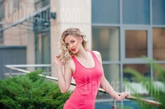 Tanya from Dnipro 29 years - look for a man. My small public photo.