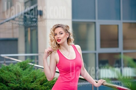 Tanya from Dnipro 29 years - girl for marriage. My small public photo.
