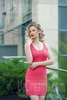 Tanya from Dnipro 29 years - attractive lady. My small public photo.