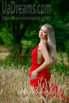 Viktoria from Rovno 22 years - girl for marriage. My small public photo.
