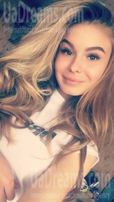 Katy from Cherkasy 19 years - intelligent lady. My small public photo.