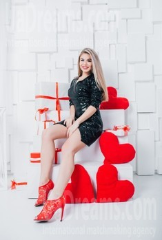 Katy from Cherkasy 19 years - natural beauty. My small public photo.