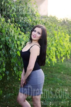 Lily from Sumy 23 years - seeking soulmate. My small public photo.