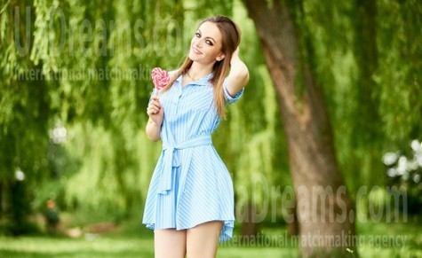 Maria from Ivanofrankovsk 27 years - intelligent lady. My small public photo.