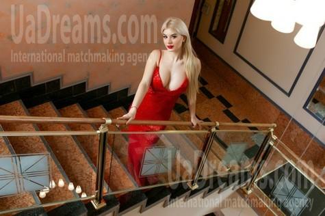 Darya from Kremenchug 20 years - creative image. My small public photo.