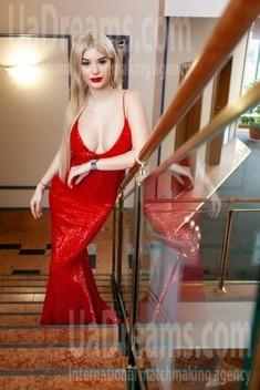 Darya from Kremenchug 20 years - romantic girl. My small public photo.