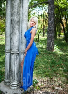 Elena from Odessa 31 years - desirable woman. My small public photo.