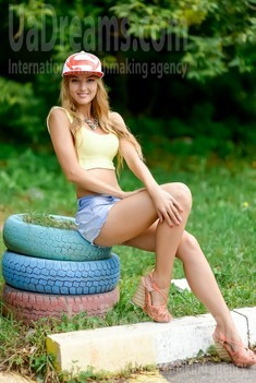 Julianna from Poltava 23 years - bright smile. My small public photo.