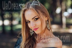Julianna from Poltava 24 years - looking for relationship. My small public photo.