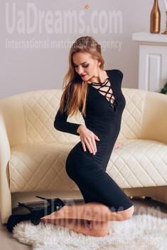 Julianna from Poltava 24 years - amazing girl. My small public photo.