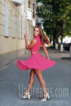 Julianna from Poltava 25 years - romantic girl. My small public photo.