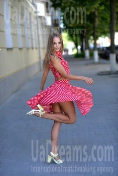 Julianna from Poltava 25 years - attractive lady. My small public photo.
