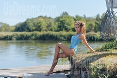 Julianna from Poltava 26 years - desirable woman. My small public photo.
