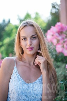 Julianna from Poltava 26 years - good mood. My small public photo.